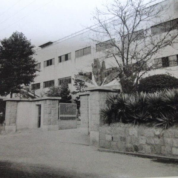中学校 幟 町